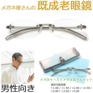 メガネ屋さんの既成老眼鏡 LIB4230 グレー ナイロン樹脂 ツーポイントモデル 老眼鏡|rule