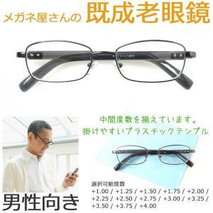 メガネ屋さんの既成老眼鏡  男性用 メガネケースなし LIB4370 グレー シンプルモデル プラテンプル 老眼鏡|rule