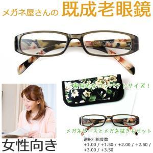 メガネ屋さんの既成老眼鏡 おしゃれ LIB4510 グレー セルモデル 花柄転写デザイン 老眼鏡|rule