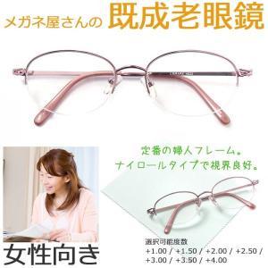 メガネ屋さんの既成老眼鏡 メガネケースなし LIB4620 ピンク ハーフリムモデル ビジネス系 老眼鏡|rule
