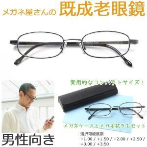 メガネ屋さんの既成老眼鏡  男性用 LIB5100 グレー フルリムモデル バネ蝶番 カジュアル系 老眼鏡|rule