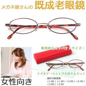 メガネ屋さんの既成老眼鏡 LIB5200 ピンク フルリムモデル バネ蝶番 カジュアル系 老眼鏡|rule
