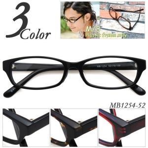 メガネ 度付き MB Plastic frame only  MB1254-52  プラスチック セル フレーム (近視・遠視・乱視・老視に対応)|rule