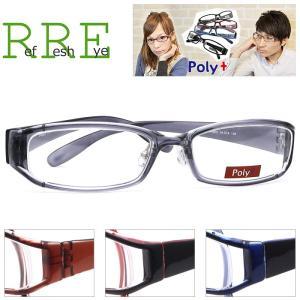 メガネ 度付き Air Plus A2-56011-54 鼻パッド付 眼鏡 フレーム 近視・遠視・乱視・老視に対応|rule