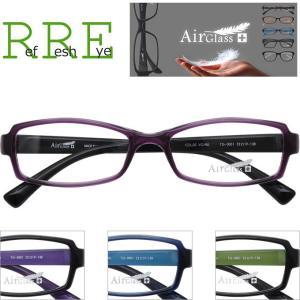 メガネ 度付き TG0001-52  Air Glass シンプルデザイン  眼鏡フレーム (近視・遠視・乱視・老視に対応)|rule