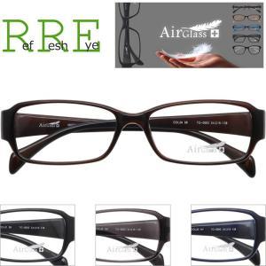 メガネ 度付き TG0003-54  Air Glass テンプル太めデザイン  眼鏡フレーム (近視・遠視・乱視・老視に対応)|rule