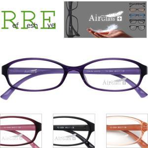 メガネ 度付き TG0004-48  Air Glass 小さめサイズ  眼鏡フレーム (近視・遠視・乱視・老視に対応)|rule
