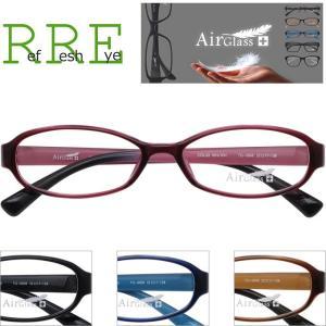 メガネ 度付き TG0008-52  Air Glass シンプルデザイン  眼鏡フレーム (近視・遠視・乱視・老視に対応)|rule
