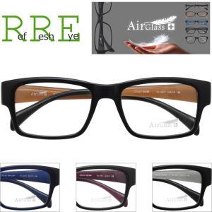 メガネ 度付き TG0011-52  Air Glass ゴツめデザイン  眼鏡フレーム (近視・遠視・乱視・老視に対応)|rule