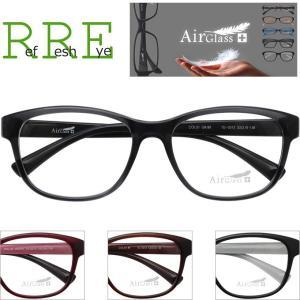 メガネ 度付き TG0013-53  Air Glass クラシカルデザイン  眼鏡フレーム (近視・遠視・乱視・老視に対応)|rule
