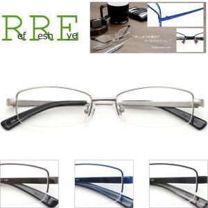 メガネ 度付き RF3108-52 ハーフリム(ナイロール)眼鏡フレーム 近視・遠視・乱視・老視に対応 メガネ通販セット|rule