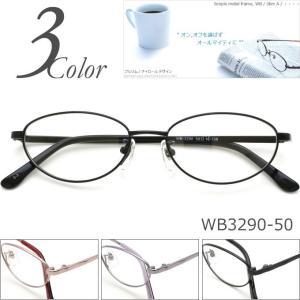 メガネ 度付き WB Standard WB3290-50 眼鏡 メガネ フレーム (近視・遠視・乱視・老視に対応)メガネ通販セット|rule