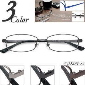 メガネ 度付き WB3294-53  WB Standard メタル(フルリム)  眼鏡フレーム (近視・遠視・乱視・老視に対応)|rule