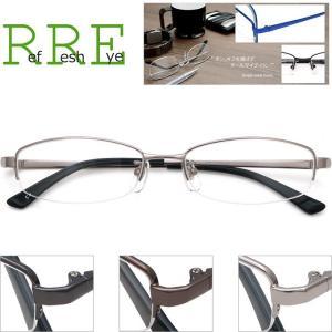 メガネ 度付き WB3298-54 ハーフリム(ナイロール)シンプルデザイン 眼鏡フレーム(近視・遠視・乱視・老視に対応)|rule