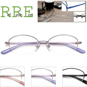 WB3301 49サイズ メガネ 度付き ハーフリム 近視 遠視 乱視 老視まで対応