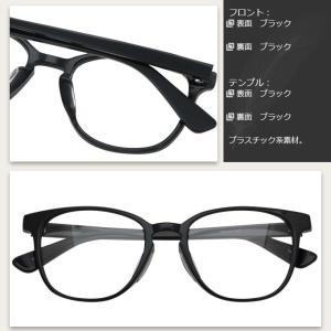 ブラックのみ 代引き不可  YS216-50 プラスチック セル  眼鏡フレーム (近視・遠視・乱視・老視に対応)|rule