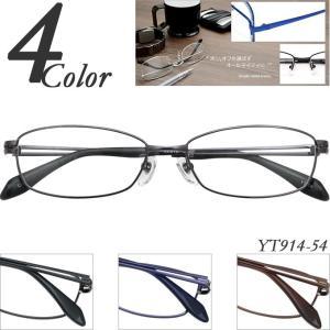 メガネ 度付き YT914-54 メタル(フルリム)  眼鏡フレーム (近視・遠視・乱視・老視に対応)|rule