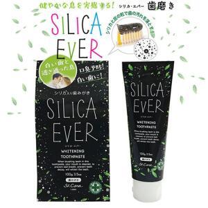 送料無料 | シリカ 歯磨き シリカエバー SILICA EVER | 口臭予防 白い歯 歯磨き粉 口臭予防|rum21