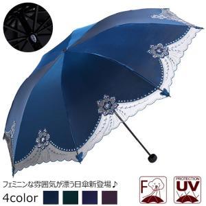 フェミニンな雰囲気が漂う日傘新登場♪ 繊細な刺繍模様、オシャレな日傘で外出がより楽しい♪ 紫外線遮蔽...