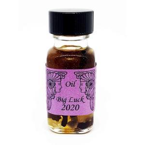 アンシェントメモリーオイル Big Luck2020−特大の幸運2020年− 2020限定オイル