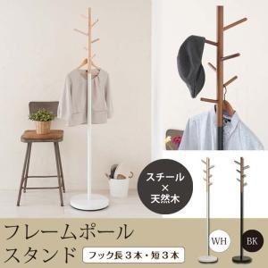 ※こちらの商品は送料無料です。 (北海道、沖縄、離島は別途お見積り)  スチール×天然木の組み合わせ...
