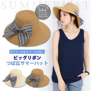 つば広 ハット 中折れ 帽子 リボン シンプル レディース キャメル ベージュ 折りたたみ 春夏|rumsee