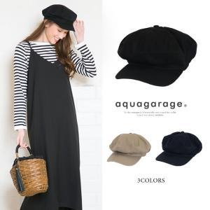 シンプル サマーキャスケット レディース ブラック ベージュ ネイビー ワンサイズ 帽子 キャップ ハット コットン|rumsee