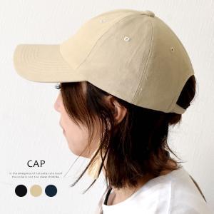 ローキャップ 帽子 コットン レディース メンズ ユニセックス|rumsee