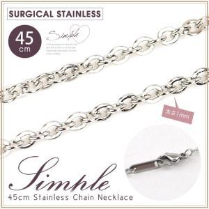 ネックレス 1mmあずき チェーン ステンレス素材 男女兼用 |rumsee