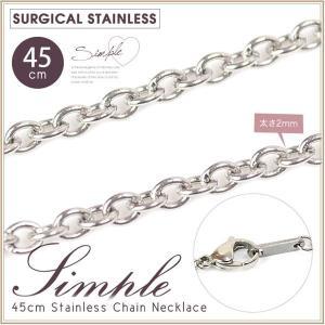 ネックレス 2mmあずき チェーン ステンレス素材 男女兼用|rumsee
