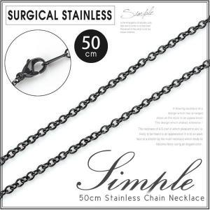 チェーン メンズ ブラックコーティング あずきチェーン ステンレス製 2mm|rumsee