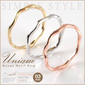 リング 華奢 アンティーク調 ウェーブ シンプル 極細 レディース 指輪 重ねづけ シルバー ゴールド ピンク|rumsee