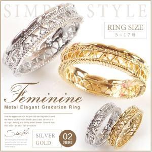 リング  指輪 メタル エレガント グラデーションデザイン 品格|rumsee