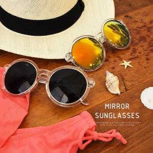 ミラーサングラス メガネ アクセサリー まるメガネ レディース|rumsee