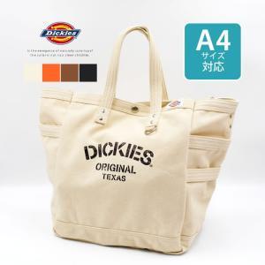 ディッキーズ Dickies トートバッグ 2way レディース メンズ ショルダーバッグ A4 通学 通勤バッグ カバン|rumsee