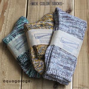 ミックスカラーソックス ユニセックス 靴下 ロング ショート オレンジ イエロー グリーン ブルー グレー|rumsee