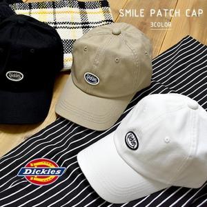 ディッキーズ Dickies スマイルパッチキャップ レディース メンズ 帽子 ホワイト ベージュ ブラック ワンサイズ|rumsee