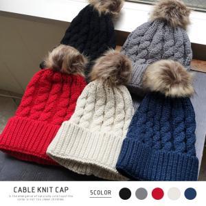 ケーブル編みニット帽 レディース 帽子 秋冬 ブラック グレー ネイビー アイボリー レッド ワンサイズ|rumsee