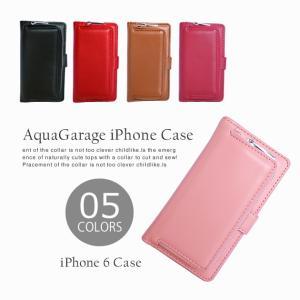 【最終クリアランスSALE!】iPhone6/6S用ケース 財布 カードケース ブラック レッド ピンク ブラウン|rumsee