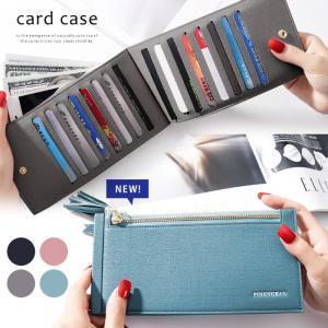 カードケース レディース 大容量 スリム 財布 ≪ゆうメール便配送20・代引不可≫|rumsee