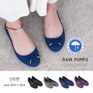 レインパンプス レインシューズ レディース ぺたんこ ブラック グレー ネイビー パープル PVC パンプス 靴 レイングッズ 雨具|rumsee