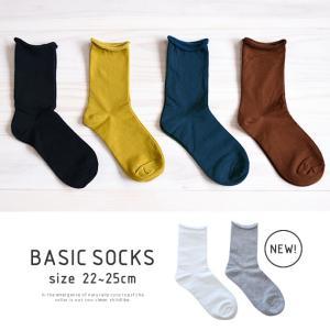 ソックス ミドル丈 靴下 無地 シンプル くつした ブラック イエロー ブルー ブラウン ホワイト グレー レディース|rumsee