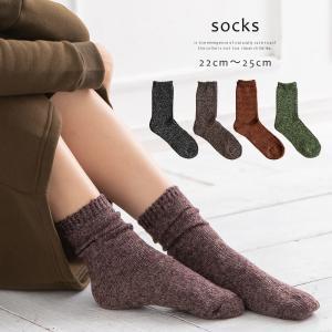 ソックス 靴下 くつした ツイード ミドル丈 ブラック ブラウン|rumsee