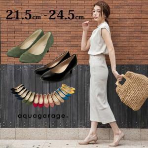 パンプス 靴 レディースシューズ アーモンドトゥ ヒール スエード シューズ ミドルヒール 大きいサイズ 小さいサイズ|rumsee