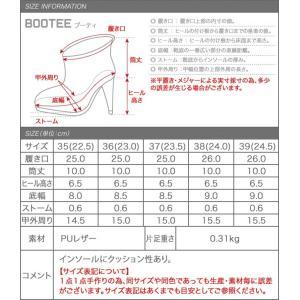 ショートブーツ レディース サイドゴア 靴 ブラック ブラウン グレージュ 22.5cm 23.0cm 23.5cm 24.0cm|rumsee|15