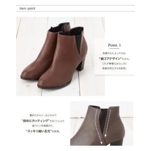 ショートブーツ レディース サイドゴア 靴 ブラック ブラウン グレージュ 22.5cm 23.0cm 23.5cm 24.0cm|rumsee|03