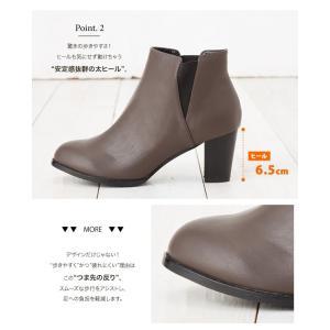 ショートブーツ レディース サイドゴア 靴 ブラック ブラウン グレージュ 22.5cm 23.0cm 23.5cm 24.0cm|rumsee|04