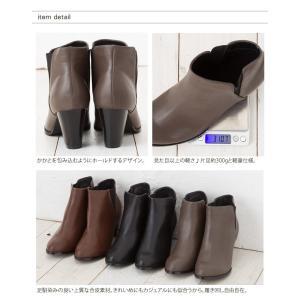 ショートブーツ レディース サイドゴア 靴 ブラック ブラウン グレージュ 22.5cm 23.0cm 23.5cm 24.0cm|rumsee|06