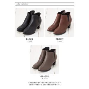 ショートブーツ レディース サイドゴア 靴 ブラック ブラウン グレージュ 22.5cm 23.0cm 23.5cm 24.0cm|rumsee|08