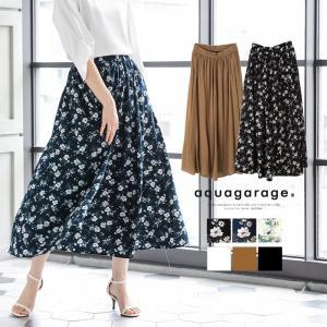 ふわり軽やかなマキシ丈スカートは、春夏のスタイリングを盛り上げる必須アイテム! ウエスト部分は総ゴム...